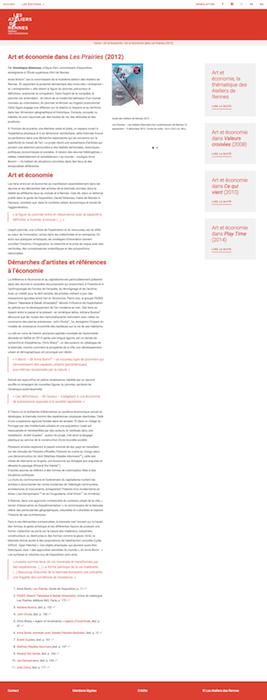 Rubrique Art et économie, la thématique des Ateliers de Rennes. Édition 2012